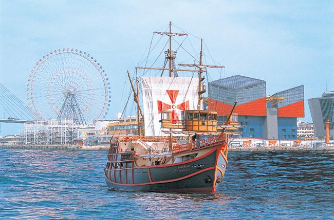 Kapal Santa Maria Cruise