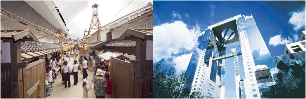 Osaka Museum of Housing & Living