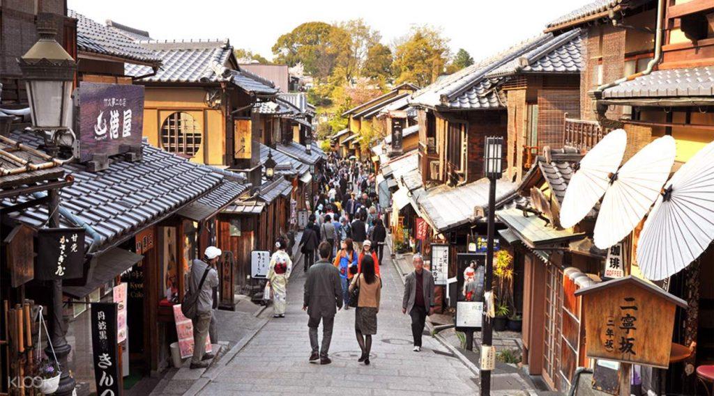 Jalan Kiyomizu-zaka